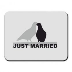 ������ ��� ���� Just Married