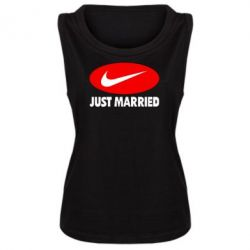 ������� ����� Just Married