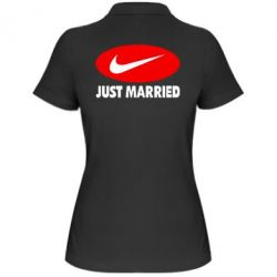 ������� �������� ���� Just Married