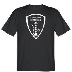 Мужская футболка Кальянная инспекция - FatLine