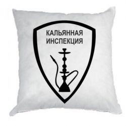 Подушка Кальянная инспекция - FatLine