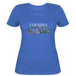Женская футболка Кам'янець - Подільський - FatLine