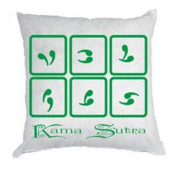 ������� Kama Sutra ���� - FatLine