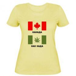 Женская Канада Как надо - FatLine