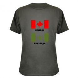 Камуфляжная футболка Канада Как надо - FatLine