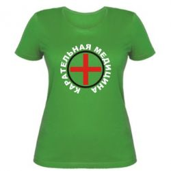 Женская футболка Карательная медицина лого - FatLine