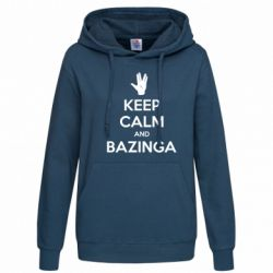 ������� ��������� Keep Calm and Bazinga