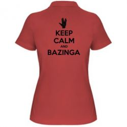 ������� �������� ���� Keep Calm and Bazinga - FatLine