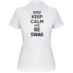 ������� �������� ���� KEEP CALM and BE SWAG - FatLine