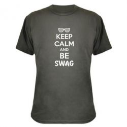 ����������� �������� KEEP CALM and BE SWAG - FatLine