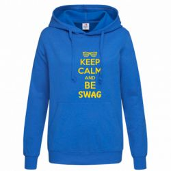 ������� ��������� KEEP CALM and BE SWAG - FatLine