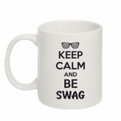 Кружка 320ml KEEP CALM and BE SWAG - FatLine