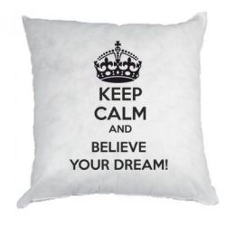 Подушка KEEP CALM and BELIVE YOUR DREAM - FatLine