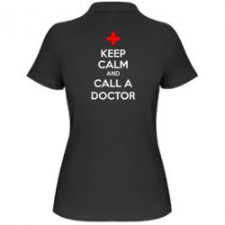 ������� �������� ���� KEEP CALM and CALL A DOCTOR - FatLine