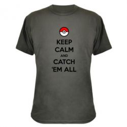 ����������� �������� Keep Calm and Catch 'em all! - FatLine