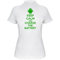 ������� �������� ���� KEEP CALM and CHARGE BATTERY