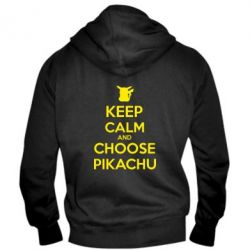 ������� ��������� �� ������ Keep Calm and Choose Pikachu