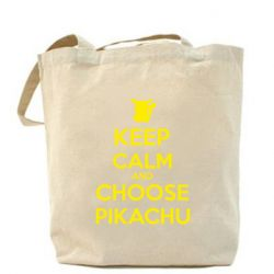 Сумка Keep Calm and Choose Pikachu