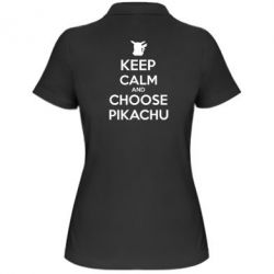 ������� �������� ���� Keep Calm and Choose Pikachu