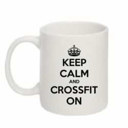 Кружка 320ml Keep Calm and CrossFit on - FatLine