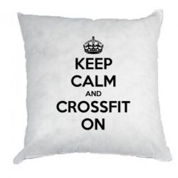 Подушка Keep Calm and CrossFit on - FatLine