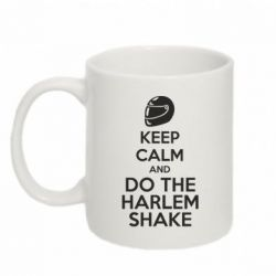 Кружка 320ml KEEP CALM and DO THE HARLEM SHAKE - FatLine