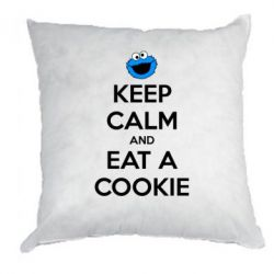 Подушка Keep Calm and Eat a cookie - FatLine