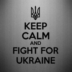 Наклейка KEEP CALM and FIGHT FOR UKRAINE