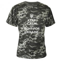 Камуфляжная футболка KEEP CALM and FIGHT FOR UKRAINE - FatLine