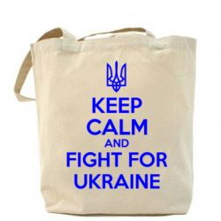 Сумка KEEP CALM and FIGHT FOR UKRAINE - FatLine
