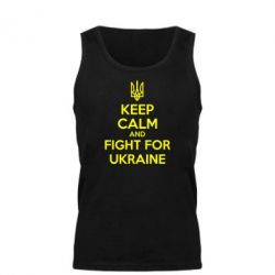 Мужская майка KEEP CALM and FIGHT FOR UKRAINE