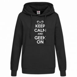 ������� ��������� KEEP CALM and GEEK ON - FatLine