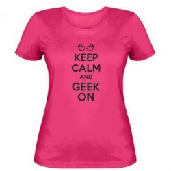 ������� �������� KEEP CALM and GEEK ON