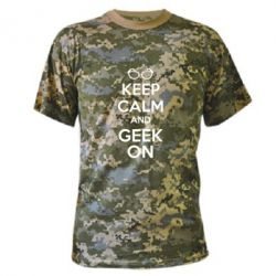 ����������� �������� KEEP CALM and GEEK ON