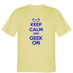 ������� �������� KEEP CALM and GEEK ON - FatLine