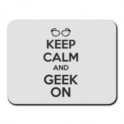 Коврик для мыши KEEP CALM and GEEK ON - FatLine