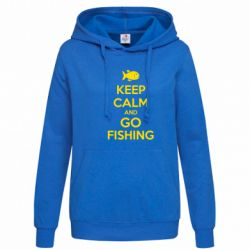 ������� ��������� Keep Calm and go fishing - FatLine