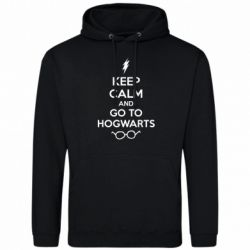 Толстовка KEEP CALM and GO TO HOGWARTS