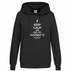 Женская толстовка KEEP CALM and GO TO HOGWARTS - FatLine