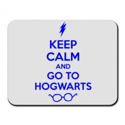 Коврик для мыши KEEP CALM and GO TO HOGWARTS
