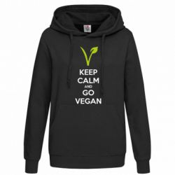 ������� ��������� Keep calm and go vegan