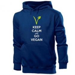 Мужская толстовка Keep calm and go vegan - FatLine