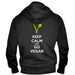 ������� ��������� �� ������ Keep calm and go vegan - FatLine