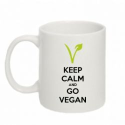 Кружка 320ml Keep calm and go vegan - FatLine