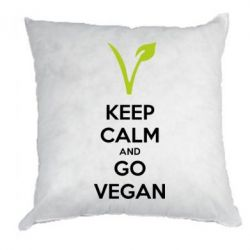 Подушка Keep calm and go vegan - FatLine