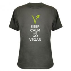 ����������� �������� Keep calm and go vegan - FatLine