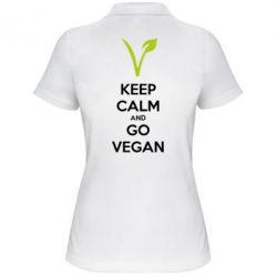 ������� �������� ���� Keep calm and go vegan - FatLine