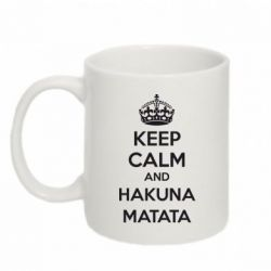 Кружка 320ml KEEP CALM and HAKUNA MATATA - FatLine