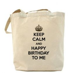 Сумка Keep Calm and Happy Birthday to me