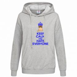 Женская толстовка KEEP CALM and HATE EVERYONE - FatLine